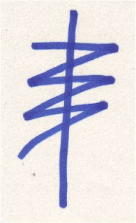 TLOTG official logo - Endless Nostalgia